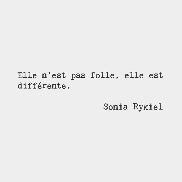 Quotes About Fashion Elle Est Mon évidence Cruelle