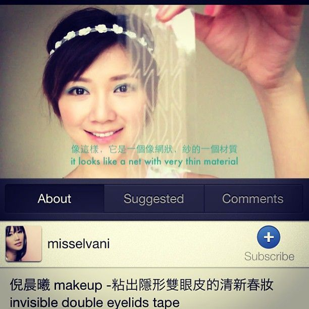 Eye Makeup New Makeup Tutorial On Youtube And Youku Youtube